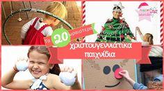 Τα 20 ωραιότερα χριστουγεννιάτικα παιχνίδια για party!