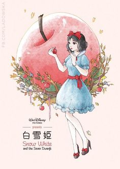 Snow White is listed (or ranked) 5 on the list 15 Disney Princesses Drawn As Ani. - Snow White is listed (or ranked) 5 on the list 15 Disney Princesses Drawn As Anime Characters Anime Disney Princess, Disney Girls, Disney Princesses, Cinderella Anime, Disney Artwork, Disney Fan Art, Disney Drawings, Cute Drawings, Disney Kunst