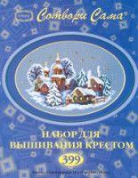 Gallery.ru / Фото #22 - 2 - IannaD