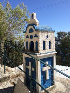 Orthodox Shrine Side Road Iconostasis - Loutraki Greece
