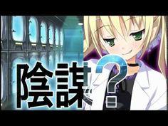 幼なじみは大統領 [My girlfriend is the PRESIDENT] Trailer HD Computer Video Games, Me As A Girlfriend, Presidents, Music, Youtube, Anime, Musica, Musik, Anime Shows