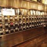 ぽんしゅ館 利き酒番所 - ずらっと並ぶ日本酒は、なんと93銘柄 Niigata, Liquor Cabinet, Furniture, Home Decor, Decoration Home, Room Decor, House Bar, Home Furnishings, Arredamento