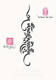 Pani mantra, Drucha script aligned vertically