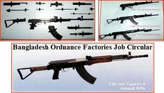 Bangladesh Ordnance Factory recently published Government Jobs in BD Job Circular. Know in details by going through this article.Best of luck