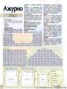 img0.liveinternet.ru images attach c 10 109 923 109923142_crochetemoda00224.jpg