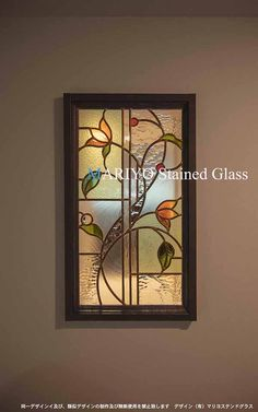 Stained Glass Panels, Stained Glass Projects, Tiffany, Glass Art, Cards, Mosaic Glass, Dining Room, Mosaics, Abstract