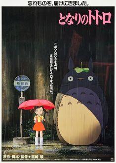 My Neighbor Totoro (となりのトトロ Tonari no Totoro / 1988 written and directed by #HayaoMiyazaki #anime #StudioGhibli