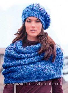 Шапка и шарф-накидка