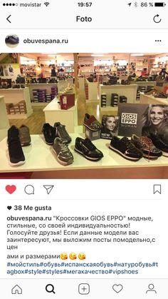 Segundas rebajas en salvador artesano zapaterías,marcas gioseppo y maria mare tienda online o webshop www.zapatosparatodos.es