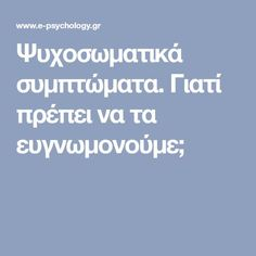Health Psychology, Life Hacks, Life Tips, Home Remedies, Health Tips, Humor, Education, Salt, Humour