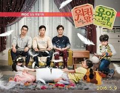 Working Mom House Dad Ep 62 Watch Eng Sub Full Episodes Korean Drama Korean Drama Eng Sub, Korean Drama Stars, Watch Korean Drama, Korean Drama Movies, Working Mother, Working Moms, Mbc Drama, Drama Tv Series