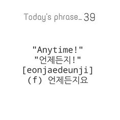 #Learn #Korean