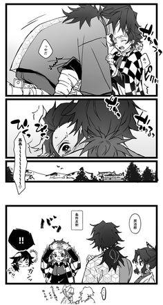 Read rengoku x tanjiro (smutty,I got tissues for yournosebleeds ) from the story (yaoi)demon slayer book by (gay-er than u) with reads. Undertale Cute, Slayer, Demon Hunter, Kawaii Chan, Animation, Demon, Anime, Yandere, Manga