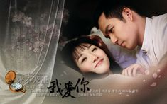 Too Late To Say I Love You is an old drama by a decade ago. Considered as a well produced drama and receive due recognition, but I feel dissatisfied with the finale. Say I Love You, My Love, Emergency Hospital, Wallace Chung, Meaning Of Love, Happy Endings, A Decade, Screenwriting, Letting Go