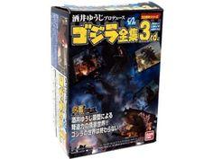 Namco Bandai Bandai Godzilla Japanese Action Figure Complete Works 3rd 50th Anniversary Godzilla 1965