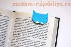 Video master class on origami: Bookmark-kitten
