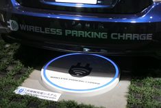 Personal Electric Vehicle EV Cars: Lowering the Total Cost of Auto and Battery Construction and Increasing the Efficiency of Personal Transportation - PR News Wire Toyota, General Motors, Pr Newswire, Inductive Charging, Car Cost, Combustion Engine, Gasoline Engine, Automotive News, Cars