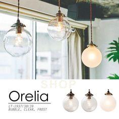 シャボン玉のような丸いフォルムがオシャレなペンダントランプ。。Orelia S [ オレリアS ] ■ ペンダントライト   天井照明 【 インターフォルム 】 Room Lights, Ceiling Lights, Candle Lanterns, Interior Lighting, Lamp Light, Light Fixtures, Sweet Home, House Design, Interior Design