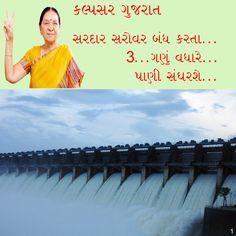 More Water... Klapsar Gujarat