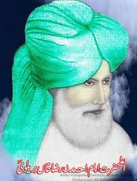 Imam Ahmad Raza Khan (Ra)   Story of Allah's Friend   Life & History   Karamat   Documentary. Visit: https://www.youtube.com/watch?v=sGEtZ1IE70M