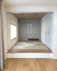 ・ 和室はプリーツスクリーンにしました。 黒にしたり 白にしたり(シースルー) はたまた半々にしたりもできる。 光の調整がしやすそうです◯ ・ ・ ニチベイの 「もなみ」という プリーツスクリーンです。 ・ ・ #和室 #小上がり和室 #プリーツスクリーン #もなみ #光調整 #家づくり #マイホーム記録 #マイホーム #平屋 Tatami Bed, Tatami Room, Japanese Living Rooms, Japanese House, Washitsu, Tiny Apartments, Japanese Interior, House Rooms, Interior Design Inspiration