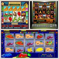 Игровые автоматы бесплатные резидент автомат симулятор игровой