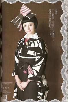 Kimono-hime issue 9. Fashion shoot page 50 | by Satomi Grim