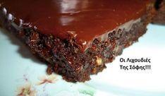 «Φουντουκοσοκολατόπιτα», από την Σόφη Τσιώπου και τις «Λιχουδιές της Σόφης»! Greek Sweets, Greek Desserts, Greek Recipes, Mounds Cake, Cheesecake Brownies, Types Of Cakes, Candy Recipes, Confectionery, Chocolate Desserts