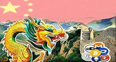 El Banco Popular de China regulará las criptomonedas  ---> #Criptomonedas #noticias #bitcoin #btc #eth #trading #bitcoinmining #mining #ethereum #mineria #monero #cryptocurrency #blockchain #Litecoin #Dash  #ripple