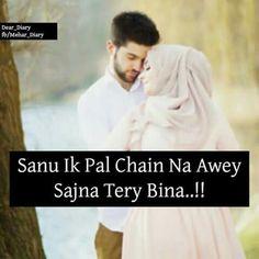 Hahahah .... Sweet Romantic Couple Dp, Romantic Pictures, Romantic Poetry, Romantic Love Quotes, Secret Love Quotes, True Love Quotes, Shyari Quotes, Girl Quotes, Love Quates