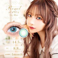 Blue Dia, Korean Makeup Brands, Lenses, Model, Scale Model, Models, Template, Pattern