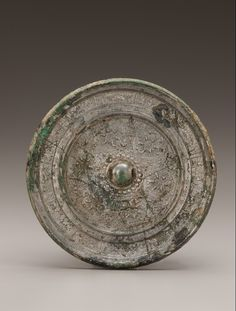 Mirror - 581-618 - Unidentified, Chinese - Sui dynasty  Bronze Bronze Mirror, Ancient China, Chinese Antiques, Design Thinking, Chinese Art, Decorative Bowls, Objects