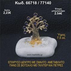 Δέντρο επίχρυσο σε βότσαλο με γκλίτερ  και πέτρες για μπομπονιέρα - δώρα - τουριστικά - souvenir !!! Kai, Chicken
