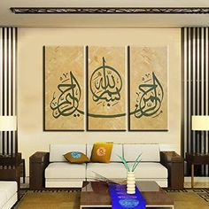 Global-Artwork-Arabic-Calligraphy-Islamic-Wll-Art-3-Piece-Canvas-Wall-Art-Abstract-Oil-Paintings-Modern-Pictures-for-Home-Decorations-Framed-Ready-to-Hang-30x80cm3-0-1.jpg (500×500)
