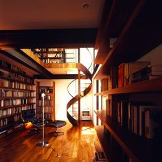 All I want is a two-story library.  That's not too much to ask. Modern Library, Home Library Design, House Design, Library Room, Library Ideas, Dream Library, Library Table, Library Inspiration, Future Library