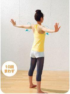 痩せにくい、ぼよぼよ震える二の腕とおさらば!手軽に出来る二の腕痩せ法|MERY [メリー]