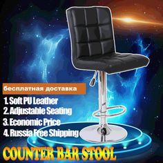 Cheap bar stool, Buy Quality counter stool directly from China leather barstools Suppliers: PU Leather BarStool Adjustable Hydraulic Bar Stool Synthetic Leather Counter Stool Leather Counter Stools, Bar Stools, Bar Furniture, Pu Leather, Watch, Bar Stool, Leather, Tick Insect, Furniture