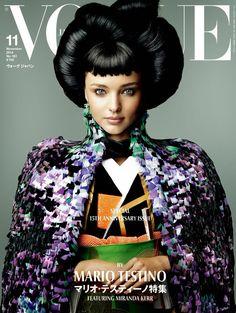 MIKE KAGEE FASHION BLOG: MIRANDA KERR FOR VOGUE JAPAN NOVEMBER 2014 EDITION...