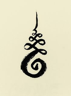 """Unalome: A Buddhist symbol for the journey to enlightenment. - Unalome: A Buddhist symbol for the journey to enlightenment. unalome tattoo """"You start with no dire - Unalome Tattoo, Simbolos Tattoo, Body Art Tattoos, New Tattoos, Cross Tattoos, Tattoo Life, Tatoos, Unalome Symbol, Buddha Symbol Tattoo"""