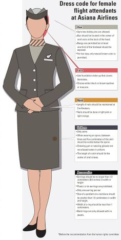 Asiana Airlines cabin crew uniform