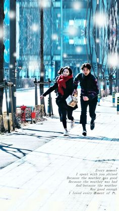 Run with me oppa