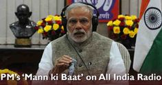 #Radio Is a Wonderful Way to Interact: #NarendraModi