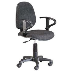 Cheap Office Chairs, Home Office Chairs, Grey Chair, Couple Gifts, Larger, Arm, Rest, Gallery, Fabric