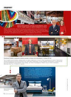 WWTS_09'2014_SALON-INTERIOR_POST FIERA 2014 pag.7: BAROVIER&TOSO, SNAIDERO, GERVASONI