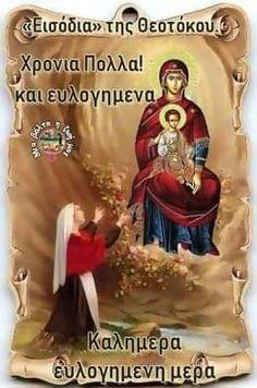 Mary And Jesus, Virgin Mary, Ronald Mcdonald, Religion, Superhero, Happy, Cards, Fictional Characters, Saints