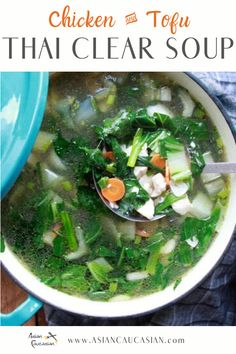 This Easy Thai Clear Soup is loaded with vegetables, chicken and tofu. It's so healthy, full of flavor and super easy to prepare. This noodle-less thai chicken soup is gluten free, dairy free, and pac Healthy Asian Recipes, Spicy Recipes, Healthy Dinner Recipes, Vegetarian Recipes, Healthy Breakfasts, Healthy Snacks, Thai Vegetable Soup, Thai Chicken, Chicken Soup