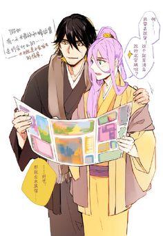 Touken Ranbu Characters, Sword, Harry Potter, Ships, Cosplay, Boys, Anime, Baby Boys, Boats