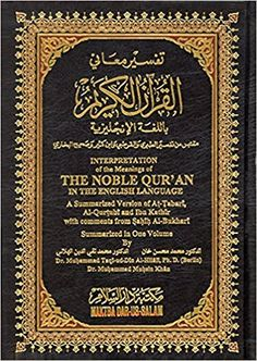 Books On Islam, Arabic Text, Noble Quran, Modern English, English Language, Meant To Be, Wisdom, Amazon, Words