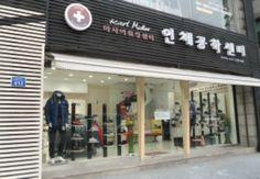 Soul, South Korea