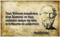 Σκέψεις-Απόψεις (ΚΤ) Famous Quotes, Best Quotes, Funny Quotes, Life Quotes, Big Words, Greek Words, Greek Beauty, The Son Of Man, Greek Quotes